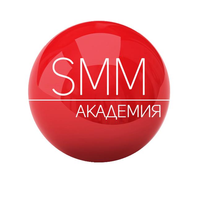 SMM SEO академия
